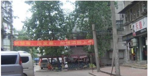 武汉房产网图片