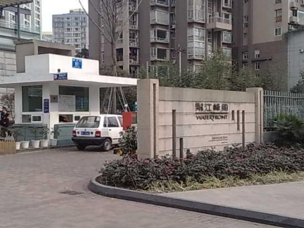 锦江小区图片
