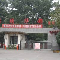 双流县小区图片
