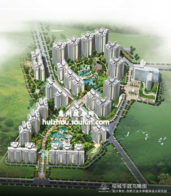推推99惠州房产网榕城华庭外景图