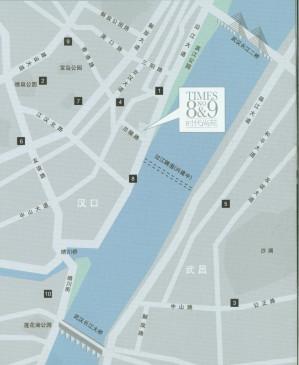 推推99房产网武汉写字楼在售房源图片