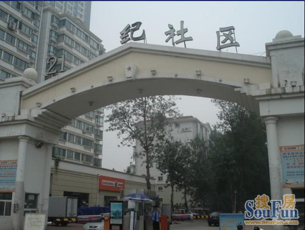 郑州21世纪社区小区图片