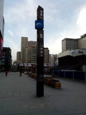 成都银石广场外景图