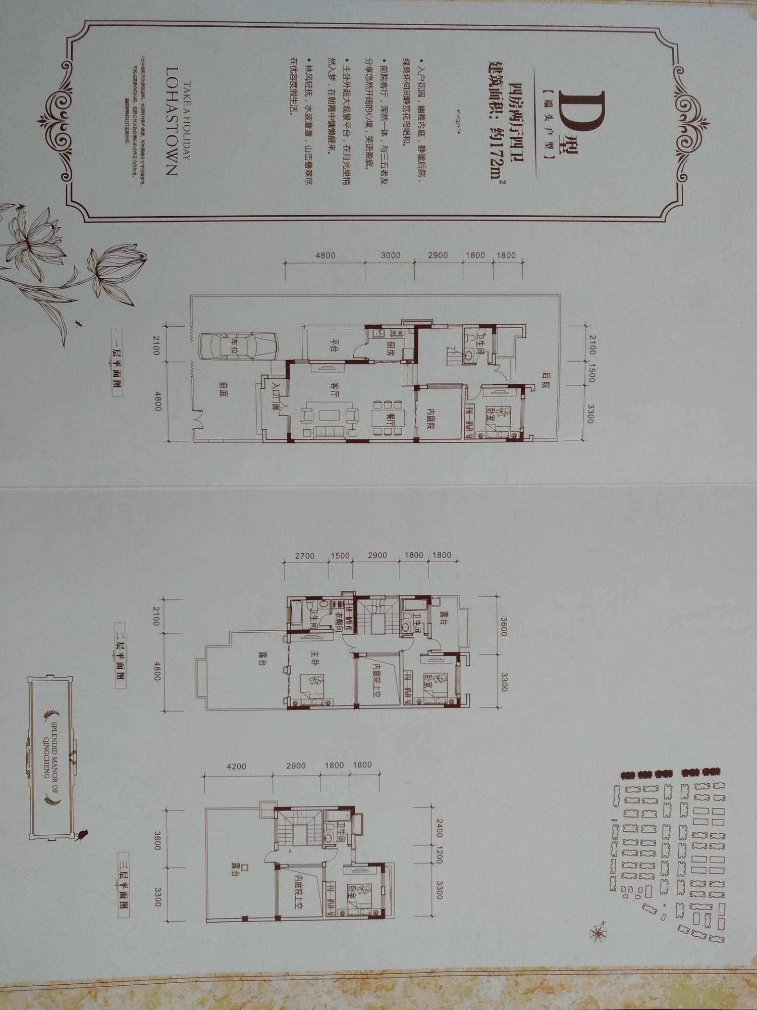 推推99房產網海航? 中國錦潤青城在售新房房源圖片