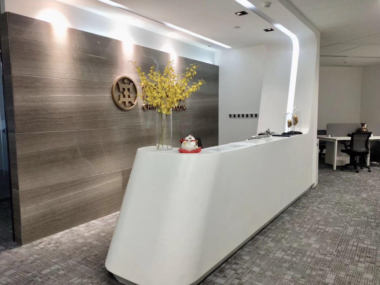中海国际中心房源图片