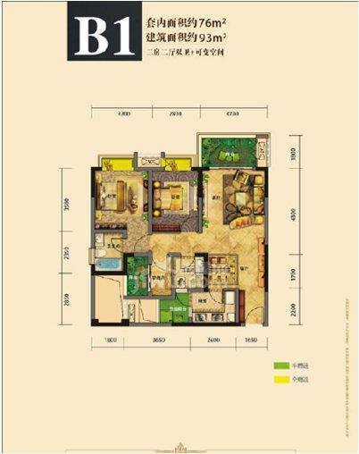 推推99重庆房产网象屿两江公元出租房房源图片