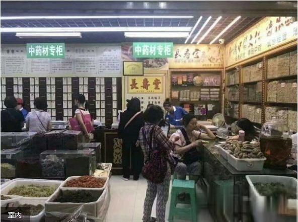 推推99房产网重庆商铺房源图片