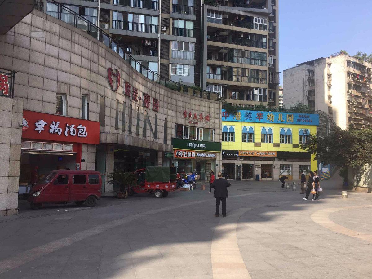 推推99重庆房产网联发嘉园外景图