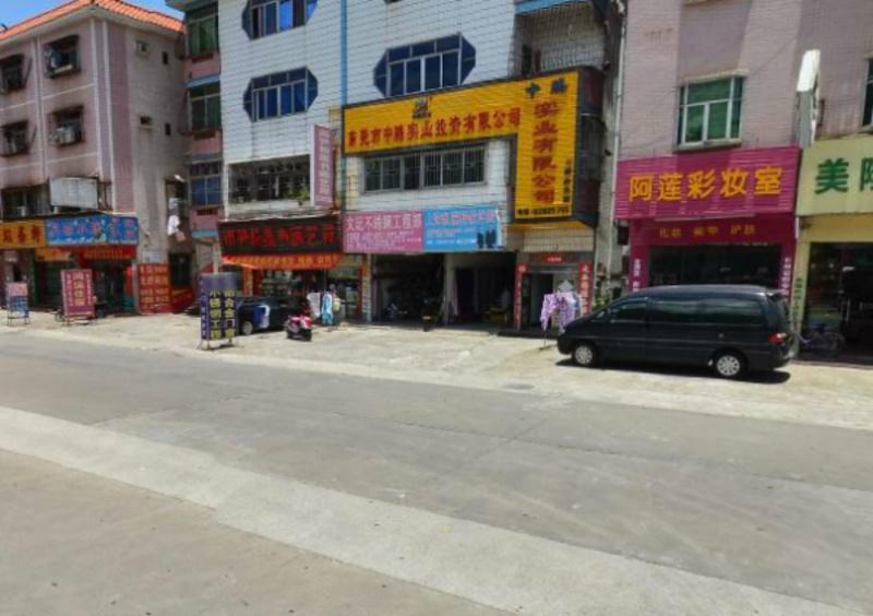 东莞康湖山庄外景图