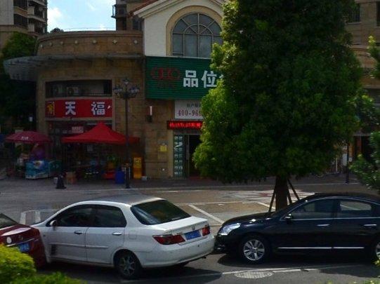 东莞佳兆业水岸豪门租房房源图片