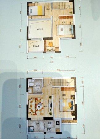 推推99房产网卓越蔚蓝岸在售新房房源图片
