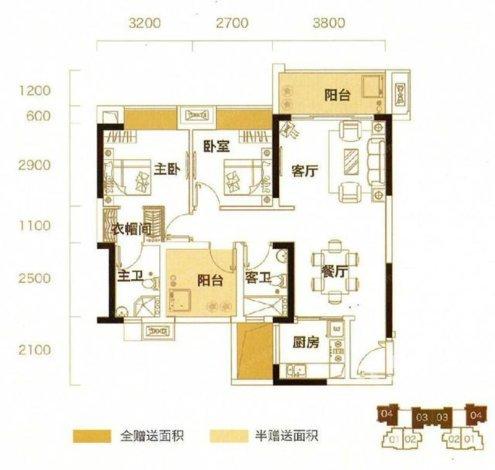 推推99房产网海逸桃花源记在售新房房源图片