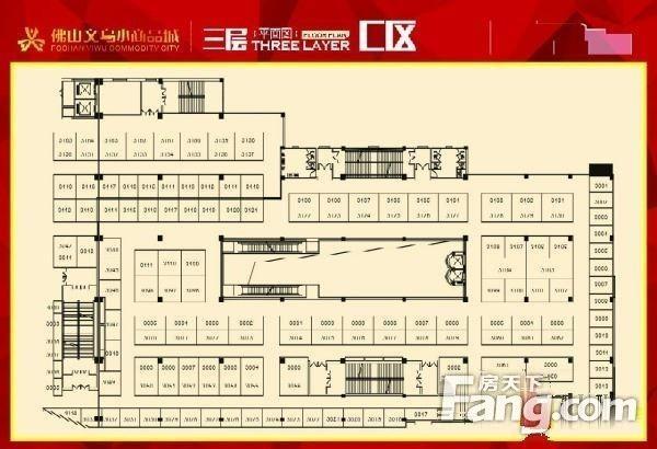 推推99房产网佛山义乌小商品城在售新房房源图片