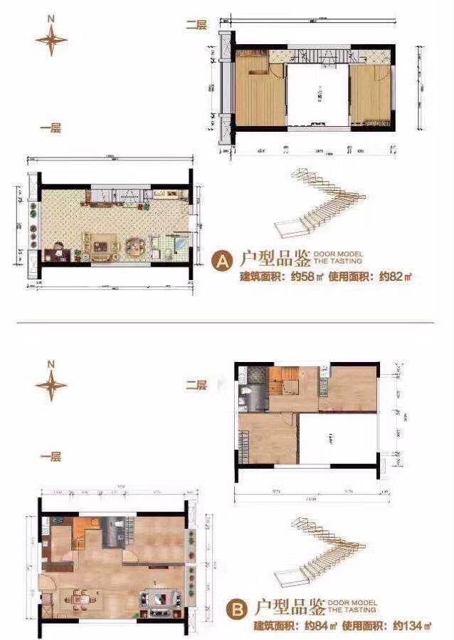 推推99房产网珠江科技数码城在售新房房源图片
