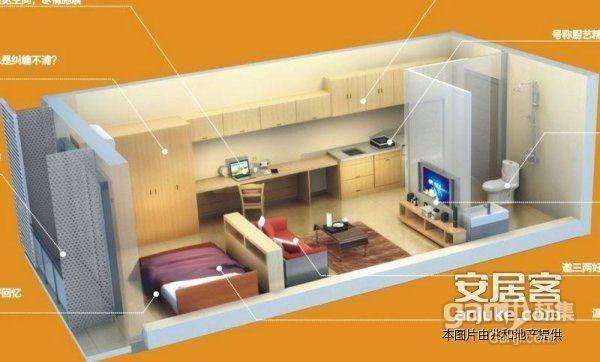 推推99房产网万科金色领域在售新房房源图片