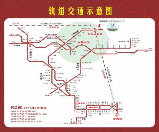 请问,从伊春火车站到兴安森林公园要怎么走,怎么坐车