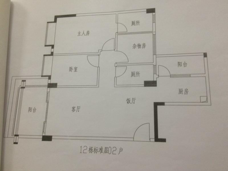 中山雅芙花园户型图