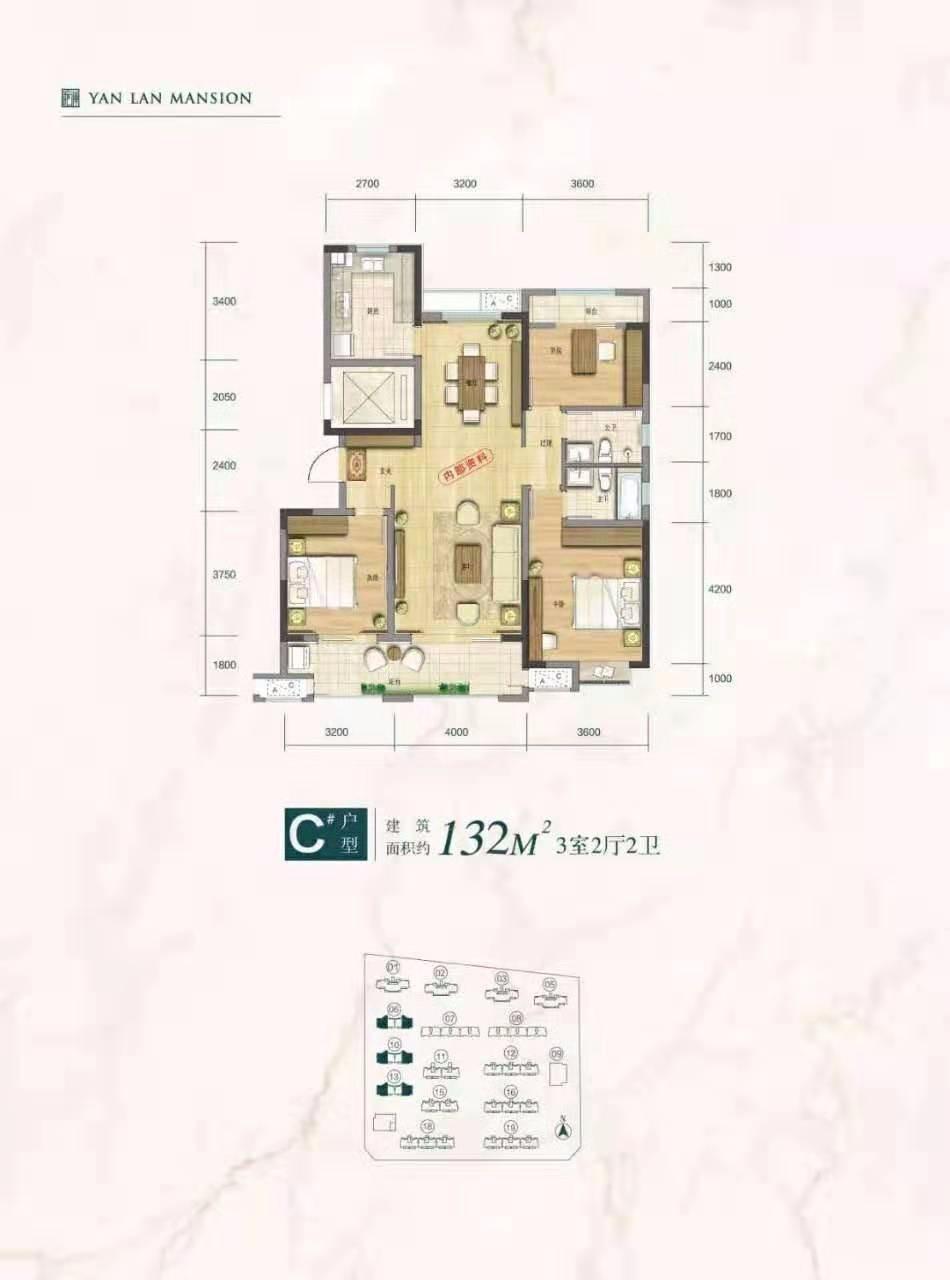 推推99房产网金大地在售新房房源图片