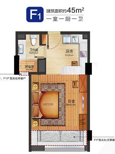 杭州众安嘉润公馆户型图