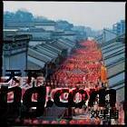 杭州河坊街商铺图片