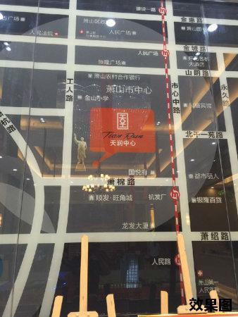 杭州天润商业中心图片