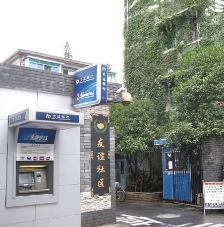 推推99杭州房产网友谊新村外景图