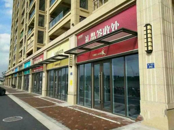 杭州商铺转让房源图片