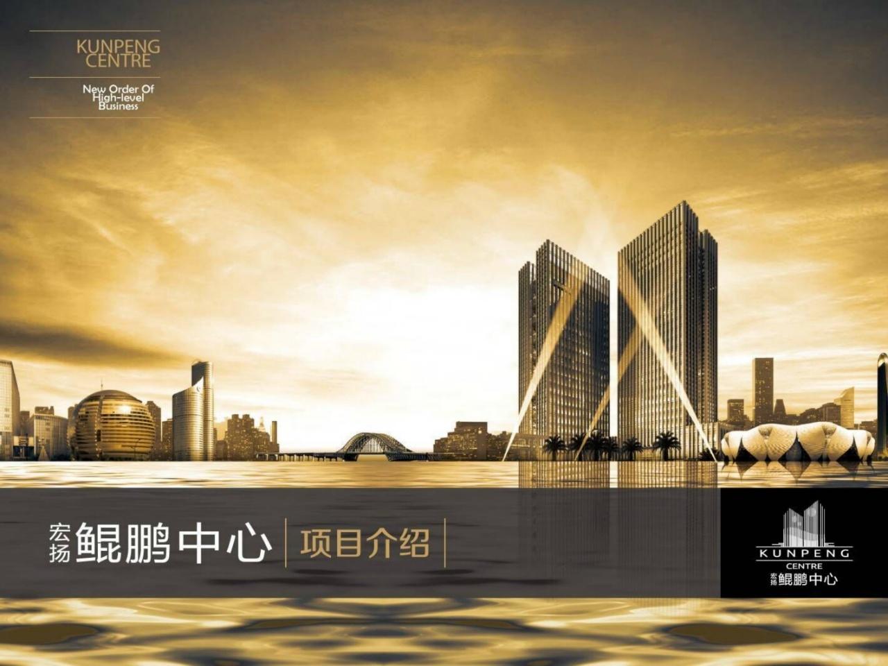 杭州二手房网房源图片