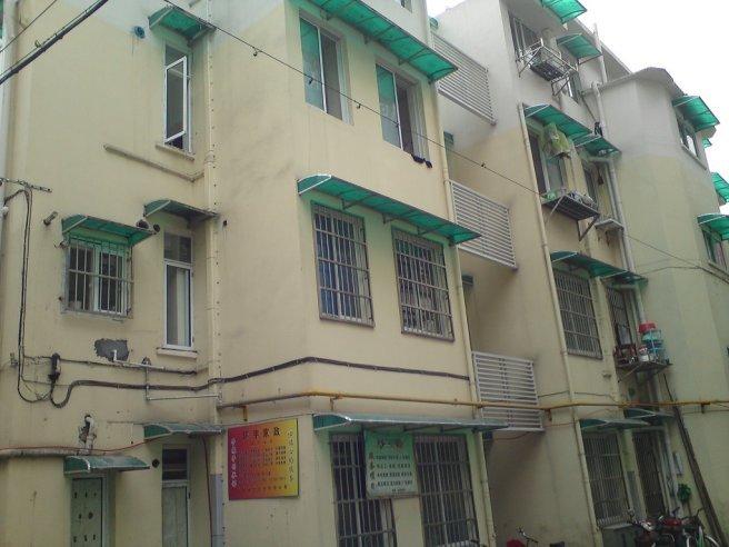 推推99杭州房产网环西新村外景图