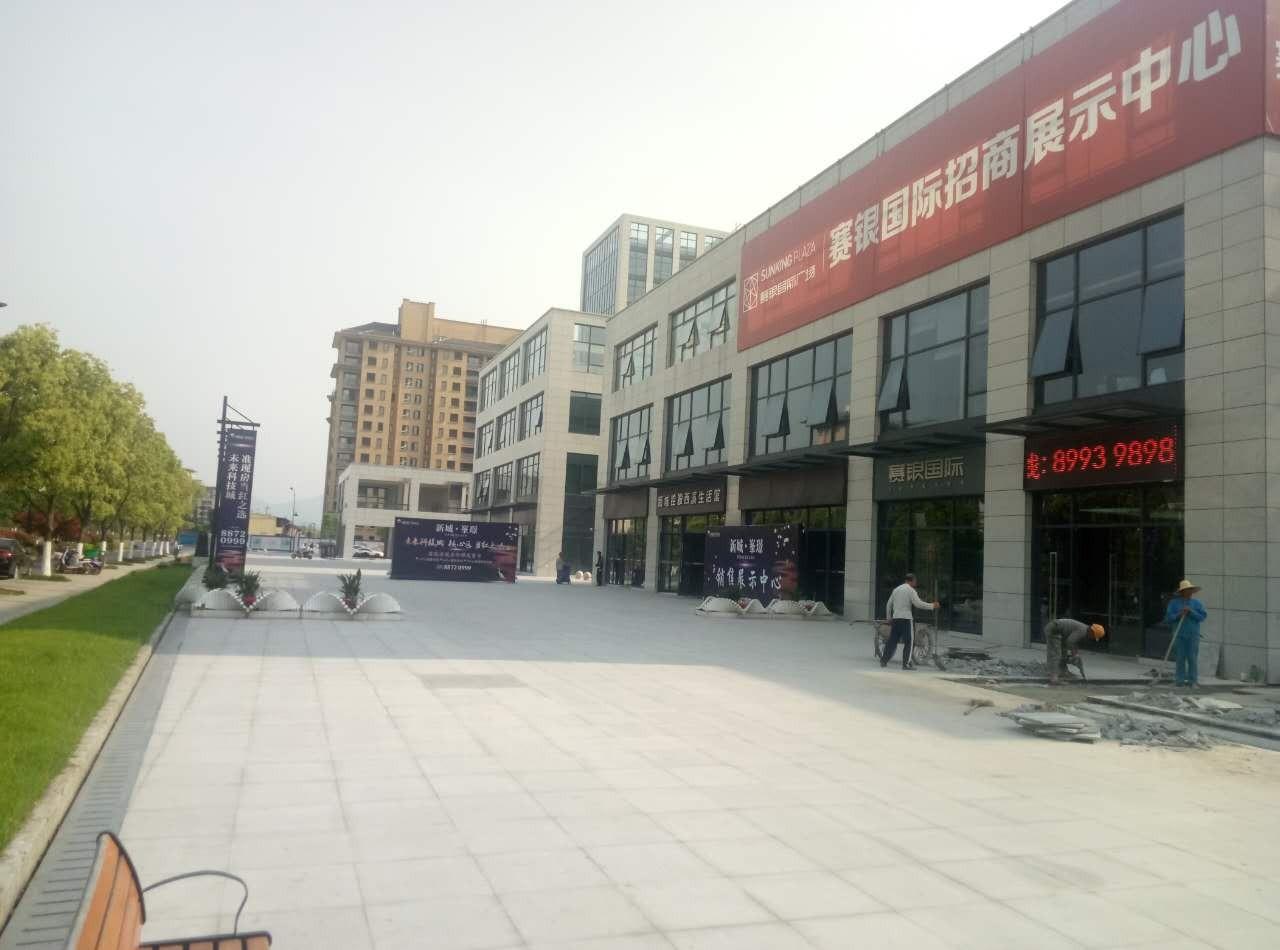 推推99杭州房产网赛银国际广场外景图
