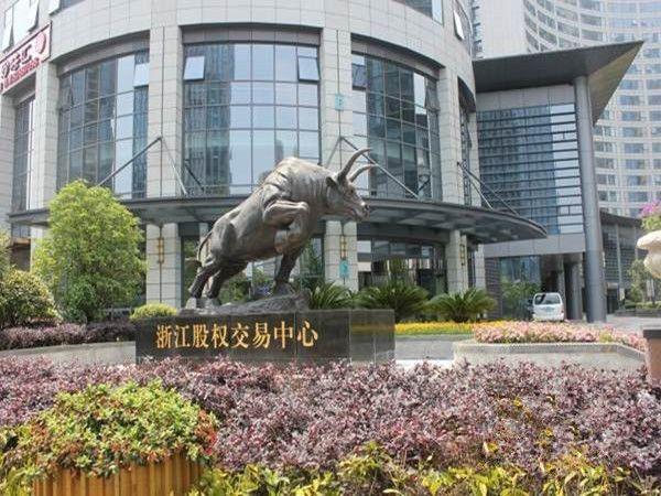 杭州钱江国际时代广场外景图
