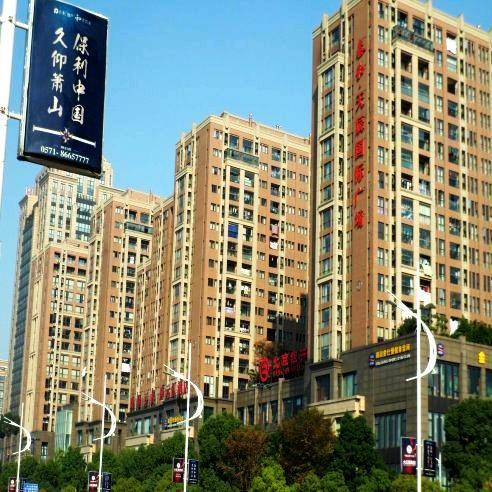 杭州欢腾国际外景图