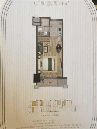 推推99房产网o纪元在售新房房源图片