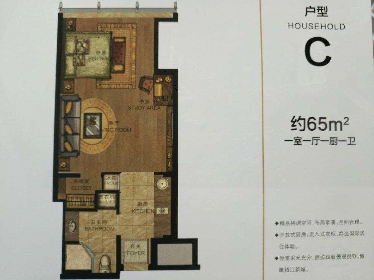 杭州世包国际中心户型图