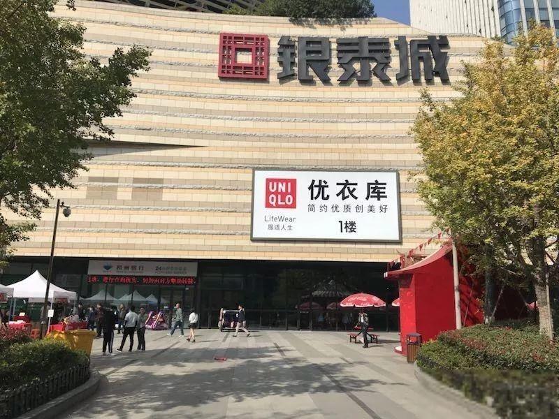 推推99杭州房产网中大银泰城出租房房源图片