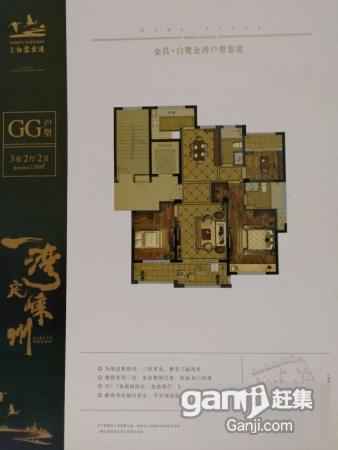 推推99房产网白鹭金湾在售新房房源图片