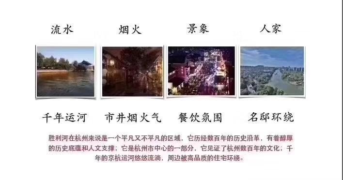 推推99房产网杭州商铺房源图片