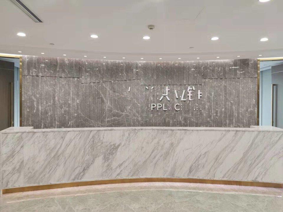 江干写字楼房源出租房源图片