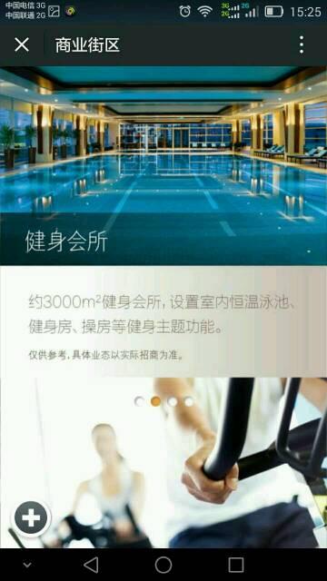 杭州嘉里云荷廷图片