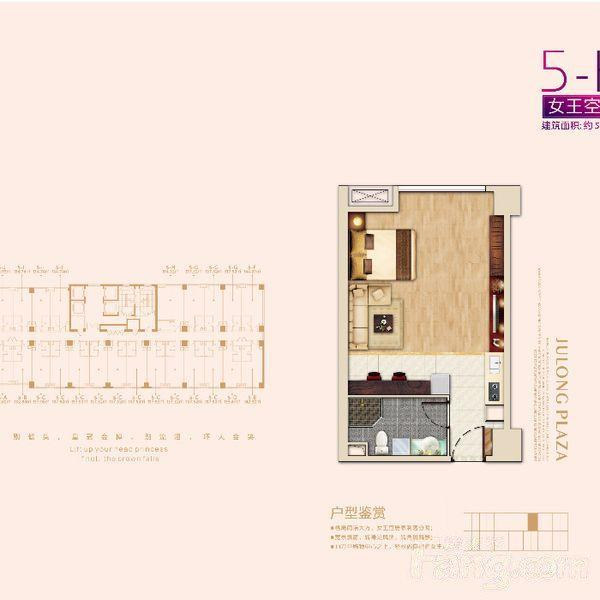 推推99房产网广厦聚隆广场在售新房房源图片