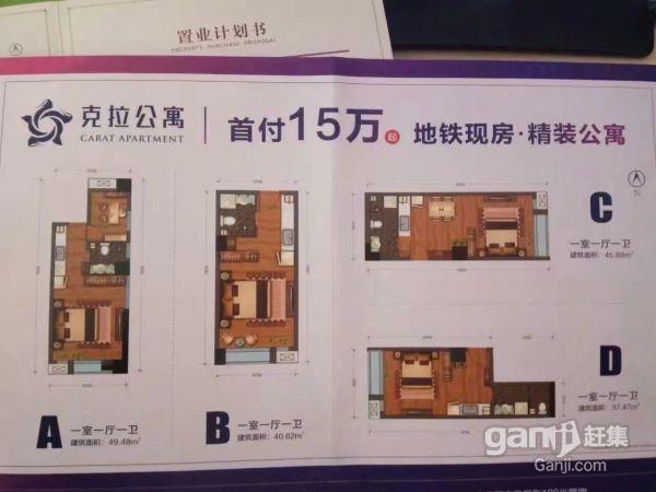 推推99房产网东都国际在售新房房源图片