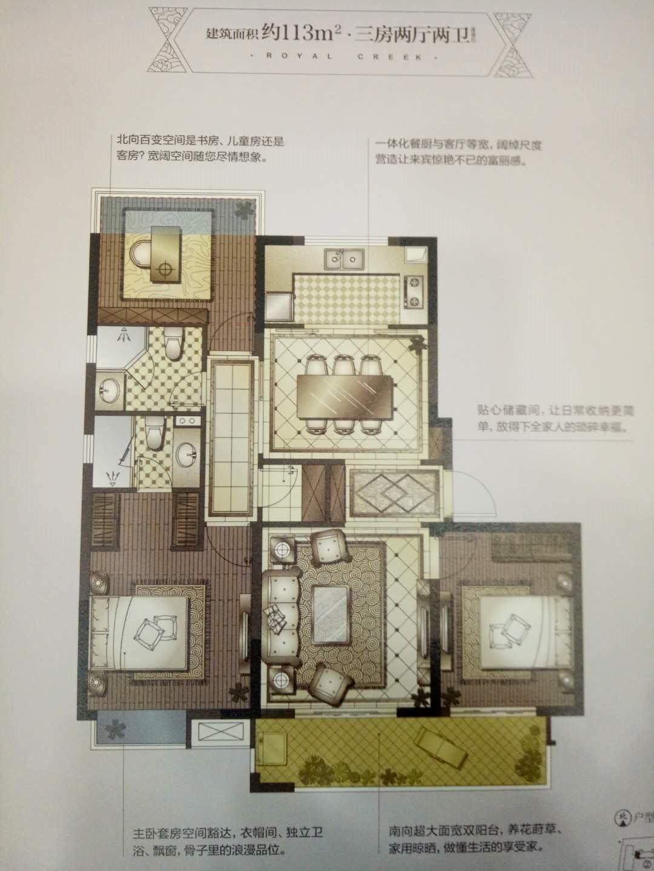 推推99房产网御澜府在售新房房源图片