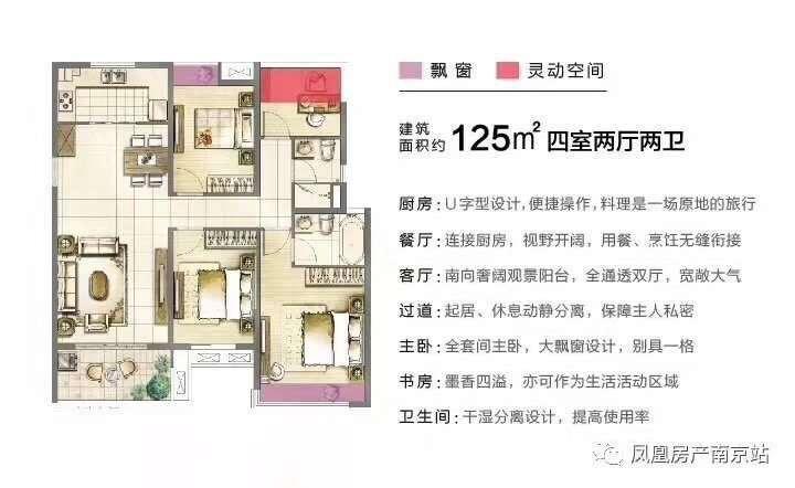 推推99房产网高淳雅居乐花园在售新房房源图片