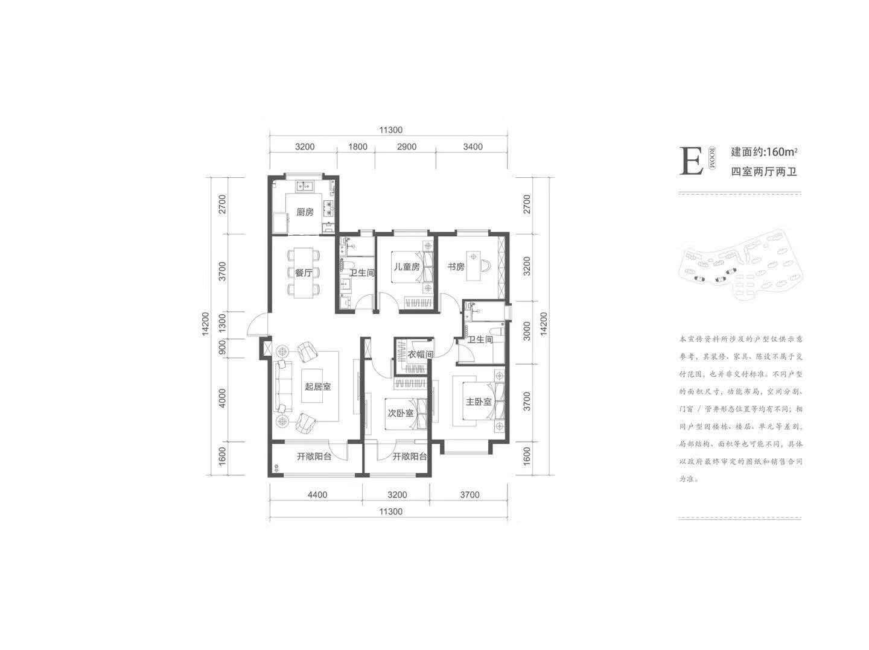 推推99房产网融创都会中心在售新房房源图片