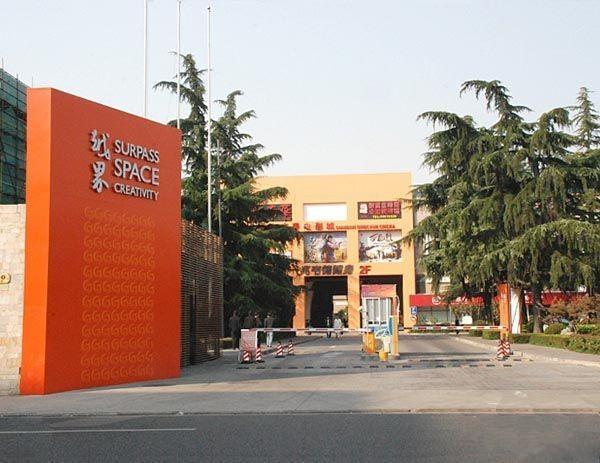【多图】sva越界创意园写字楼出租,277500元/月,上海图片