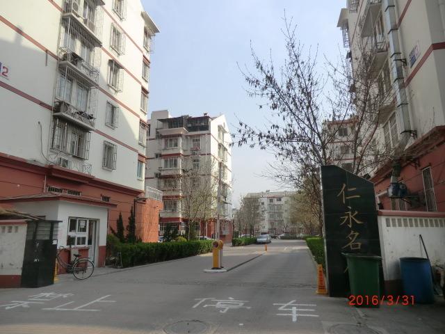 天津租房网房源图片