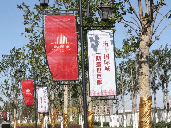 天津海上国际城外景图