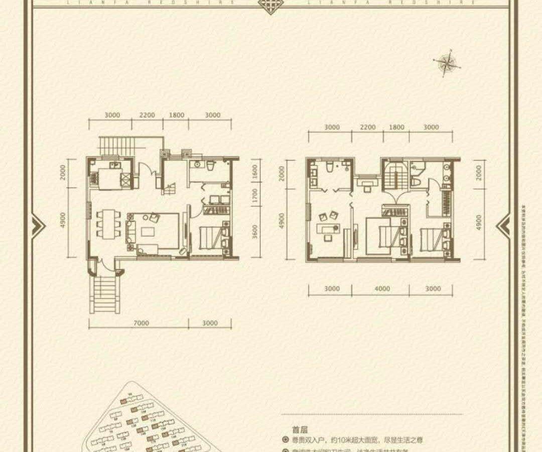 天津联发红郡(别墅)户型图