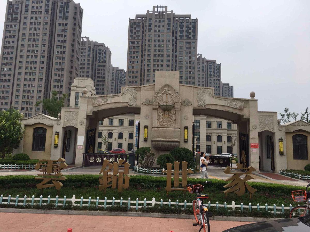 天津云锦世家(北区)外景图
