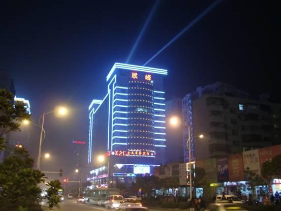 推推99房产网武汉联峰时代写字楼房源出租房源图片